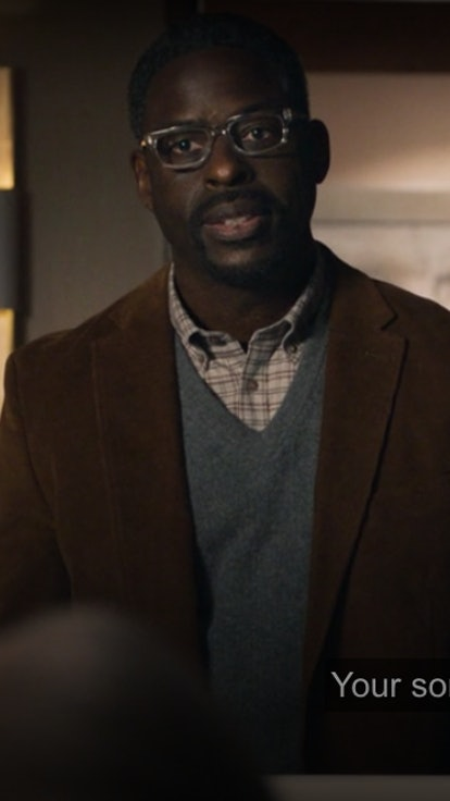 What Year Is The 'This Is Us' Flash Forward? Let's Do The Math